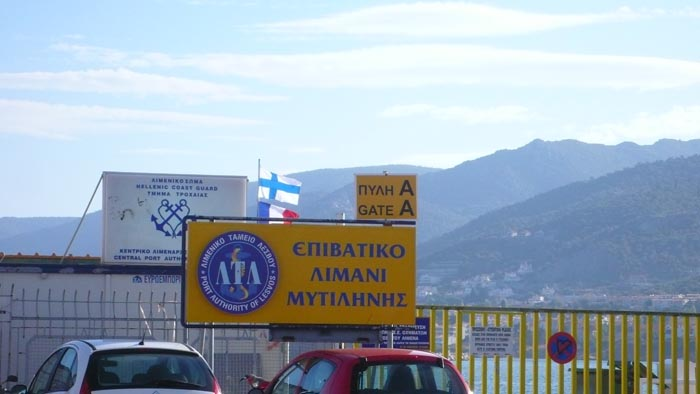 mitilini harbours flags are no more greek